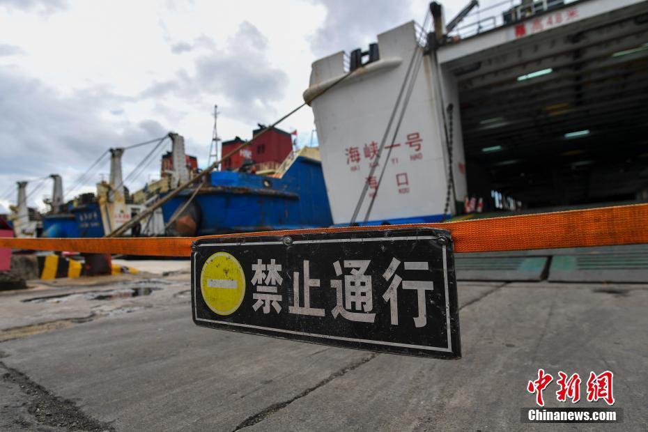 南海热带低压影响海南 琼州海峡客滚船全线停航