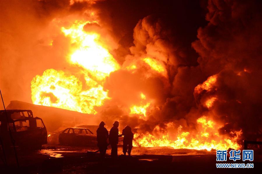 尼日利亚拉各斯发生输油管道爆炸起火事故 由盗油行为引发