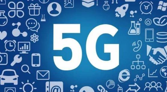 推动5G发展应用 各方虎视眈眈盯着5G蛋糕