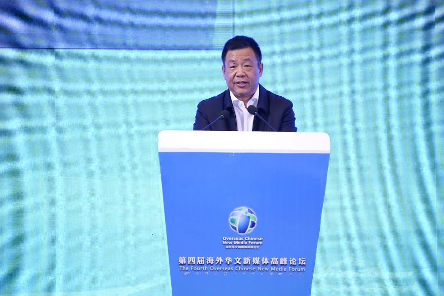 第四届海外华媒论坛闭幕 众华媒携手发布《丽江宣言》