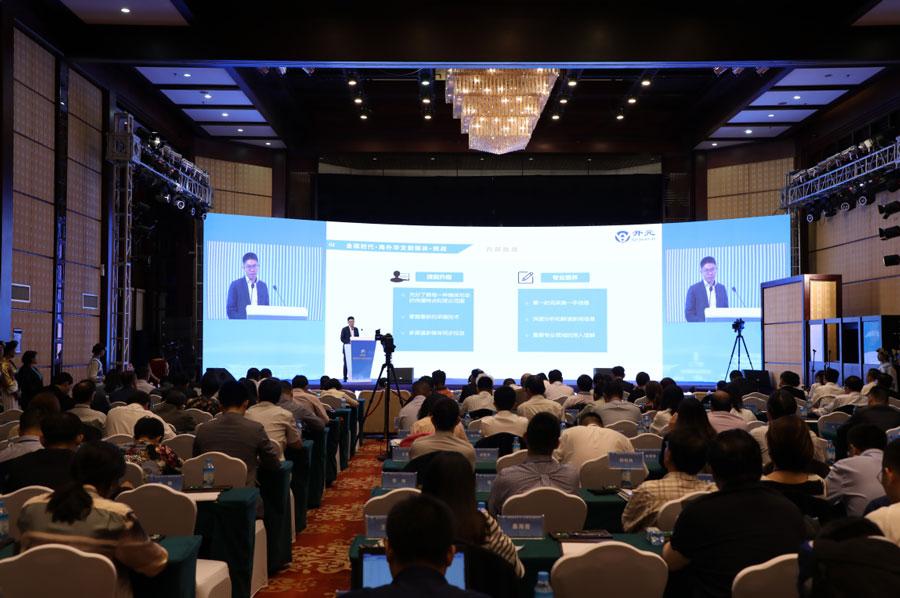 亮出中国声音!海外华文媒体汇畅谈未来发展