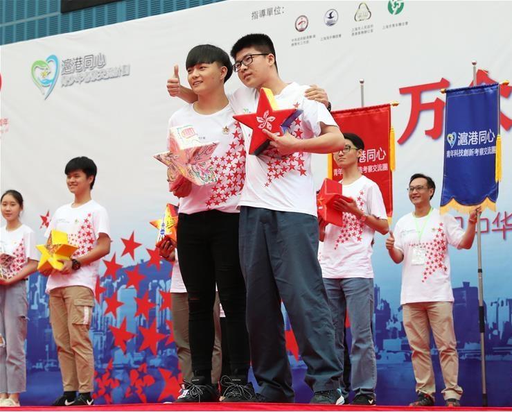 携手话同心—沪港近千名青少年上海结对交流