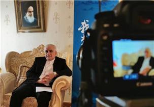 伊朗驻华大使:克沙瓦尔兹扎德