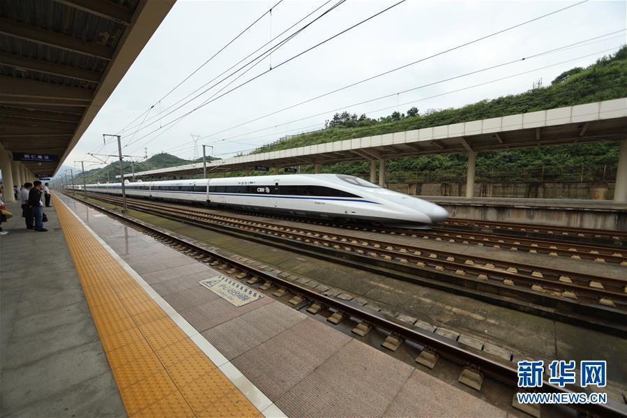 中国全国铁路7月10日起实施新的列车运行图