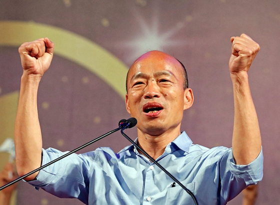 吴敦义:正式提名韩国瑜代表国民党参选2020