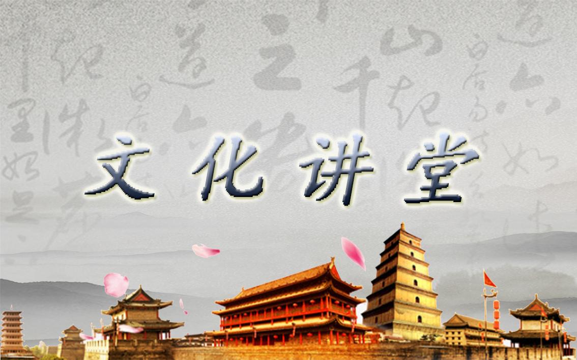 乡村文化振兴