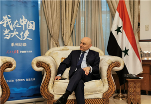 叙利亚驻华大使:伊马德·穆斯塔法