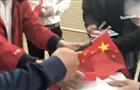 武磊拒绝在国旗上签名