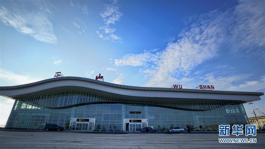 """三峡""""云端机场""""建设项目通过行业验收"""