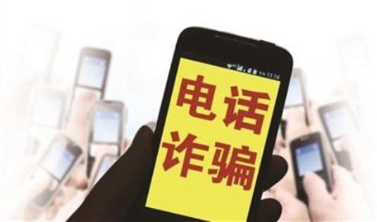 """新加坡移民与关卡局吁用""""三别""""措施防电话诈骗"""