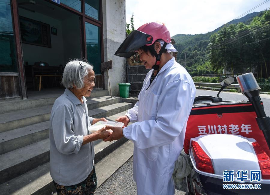 杭州临安区:打通农村养老服务最后一公里
