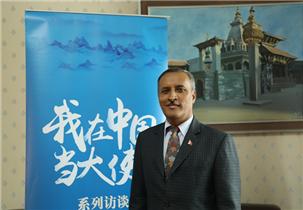 尼泊尔驻华大使:利拉·马尼·鲍德尔