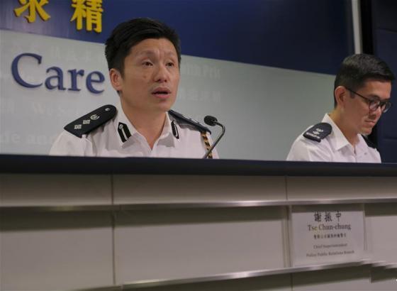 19人在香港法院提堂 涉嫌暴动、袭警等罪