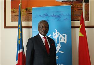 纳米比亚驻华大使:伊莱亚·乔治·凯亚莫
