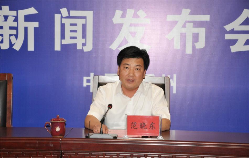 第十一届禹州钧瓷文化旅游节新闻发布会召开