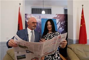 阿尔巴尼亚驻华大使:塞利姆·贝洛尔塔亚