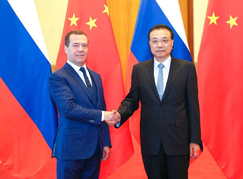 李克强与俄罗斯总理梅德韦杰夫共同主持中俄总理第二十三次定期会晤