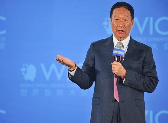 郭台铭:决定不参与2020年台湾地区领导人选举