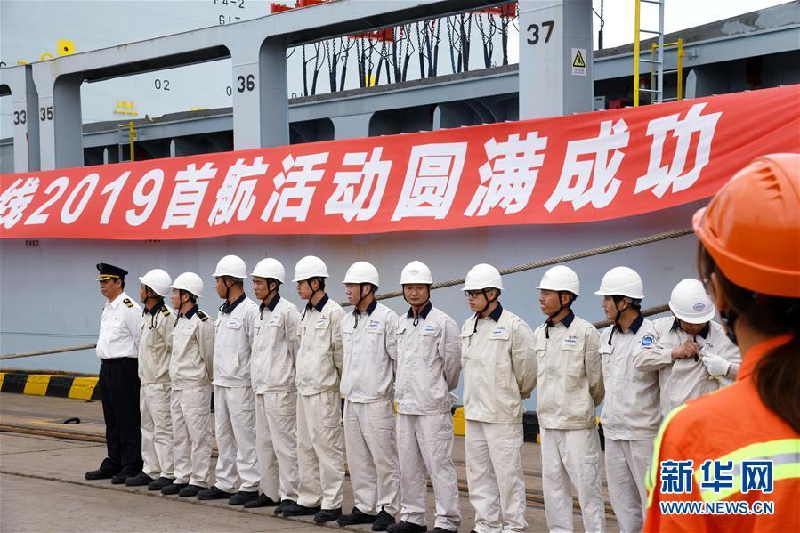 山东省港口集团北极航线2019首航圆满成功