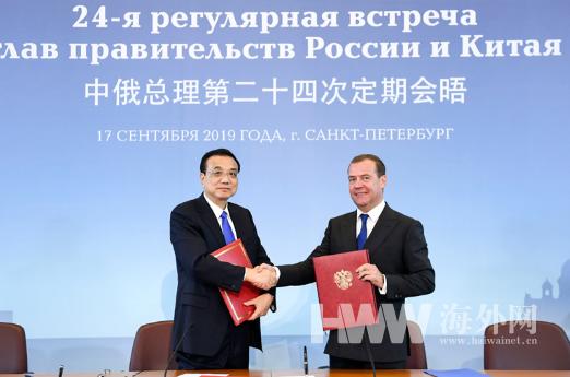 海外网评:4年实现贸易额翻番,中俄合作还有四大新潜力