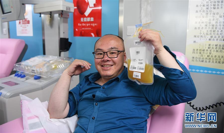 西藏无偿献血实现高原机采血小板零的突破