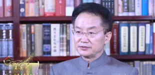 王岳川:大国崛起 传递中国文化最强音