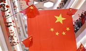 海内外青年学子盛赞新中国70年发展:我们的舞台更大了
