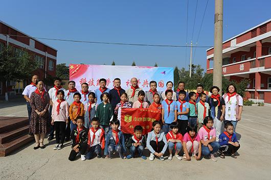 科學教育精準幫扶活動走進河北贊皇縣張楞小學