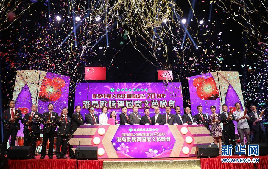 (图文互动)(2)香港岛各界举行文艺晚会庆祝新中国成立70周年