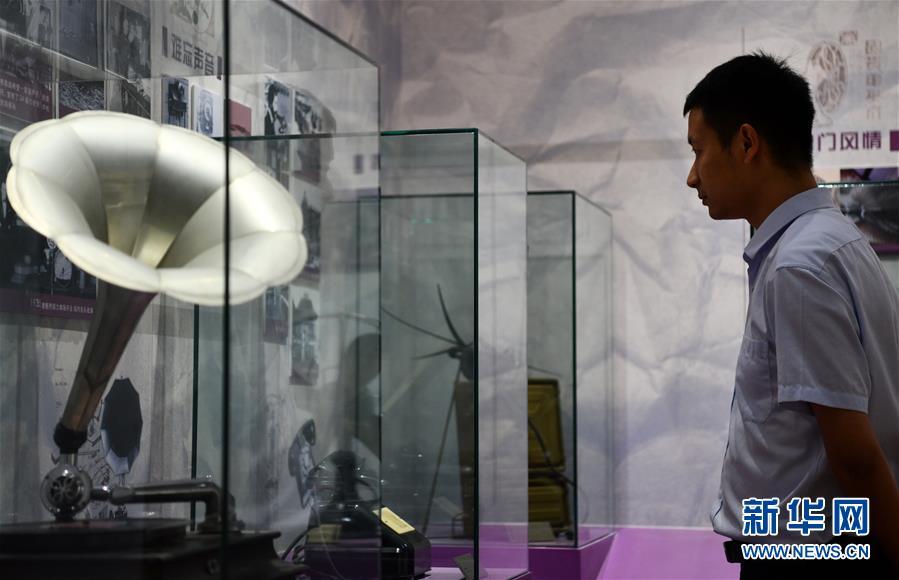 天津电力科技博物馆改造后重新对外开放