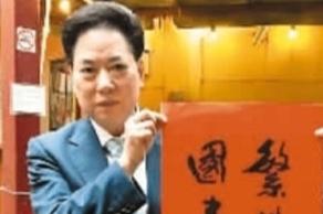 国庆观礼侨胞深情祝福中国:祝福你的生日,我的中国