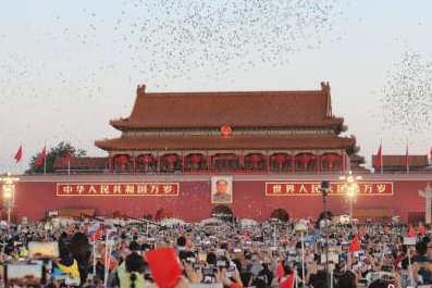华侨华人为中国庆生:感谢这个时代