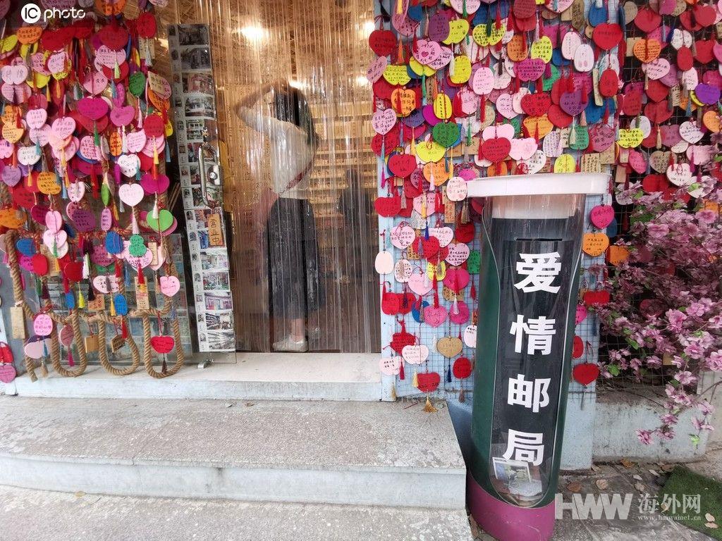 """武汉现""""爱情邮局"""":挂满便签贺卡 书写无尽情愫"""
