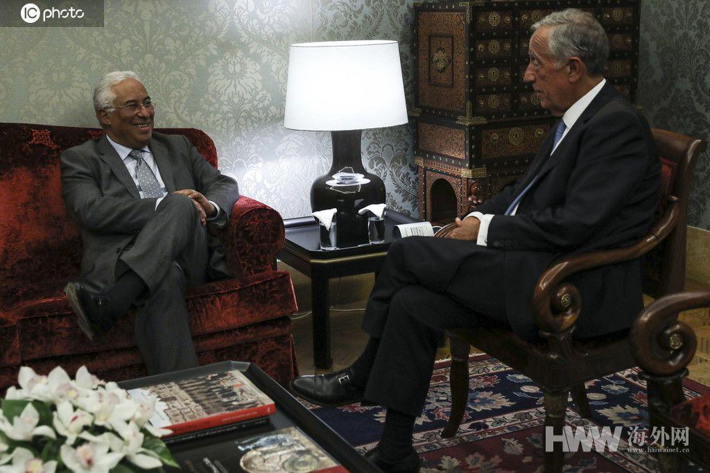 葡萄牙总理取得连任 与总统会见谈笑风生