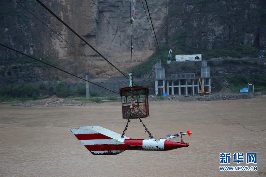 """黄河""""绝""""恋——悬崖峭壁上的水文坚守"""