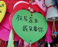 """武汉现""""爱情邮局"""""""