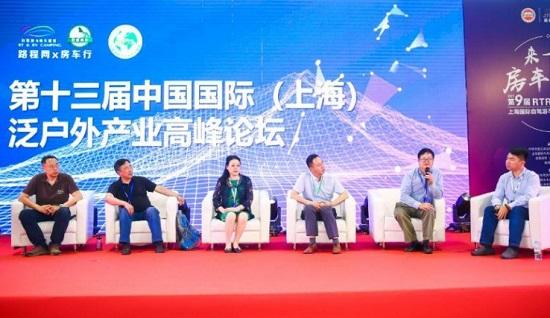 2019西安泛户外论坛即将于西安航展期间举办