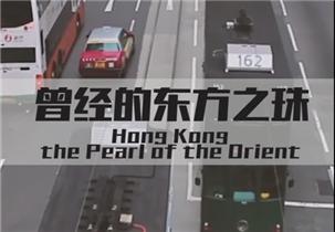驻华大使:这不是香港该有的样子