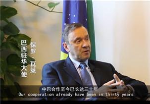 外国大使:这就是中国科技!great!