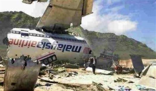 基辅在MH17空难中扮演什么角色?荷兰与乌谈判