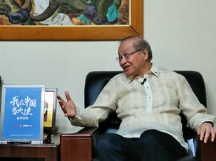 菲律宾驻华大使:罗马纳
