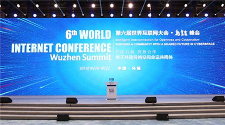 海外网评:构建网络空间命运共同体,中国贡献了什么