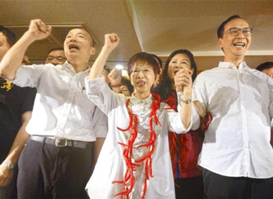 洪秀柱竞选总部成立 一番话让韩国瑜红了眼眶