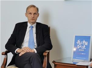 波兰驻华大使:赛熙军