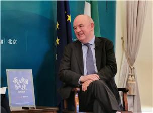 爱尔兰驻华大使:李修文