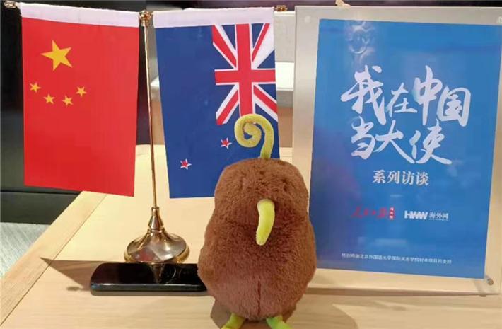 神秘的毛利文化,来新西兰驻华使馆瞧瞧