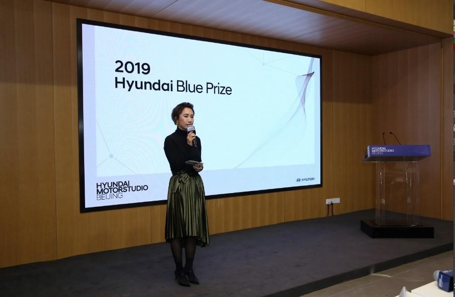 Hyundai Blue Prize 2019 决赛来袭