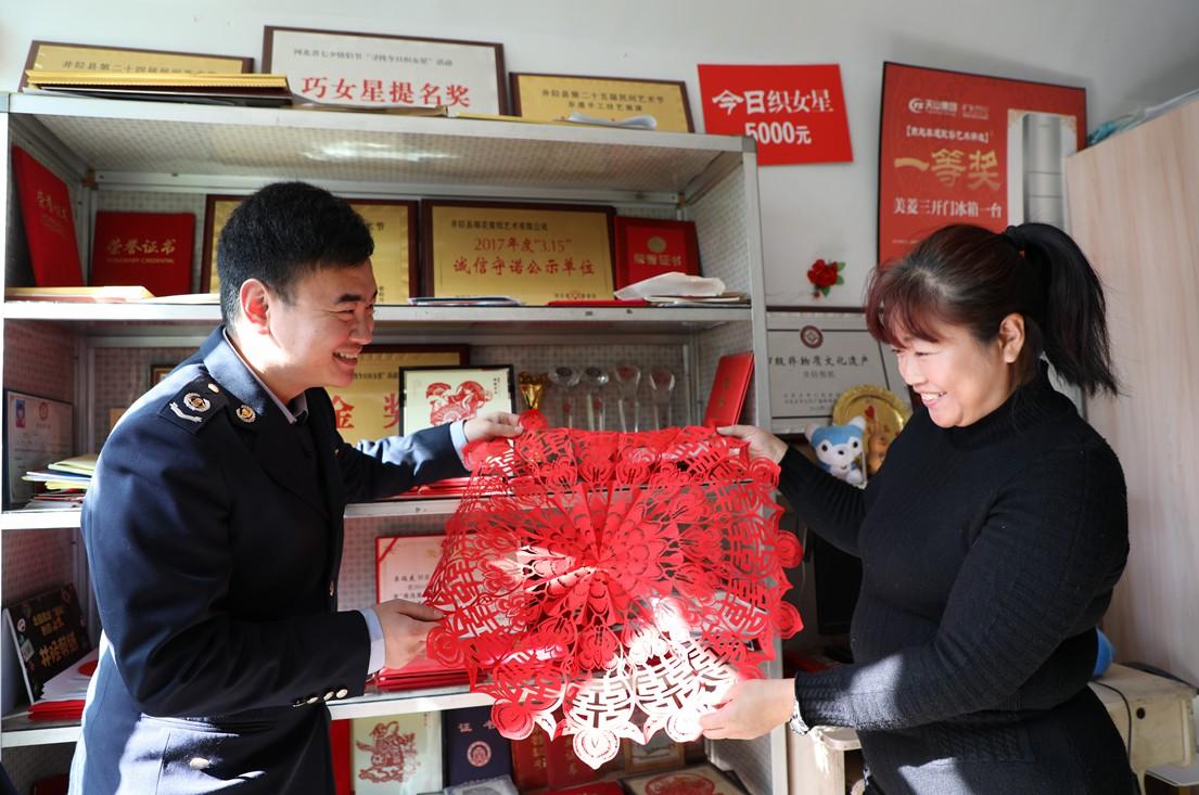"""河北井陉:税收""""红包""""助力乡村旅游产业振兴"""