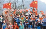 【中国脱贫传奇①】十八洞村彻底变了