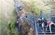 【中国脱贫传奇②】悬崖村的2556级钢梯